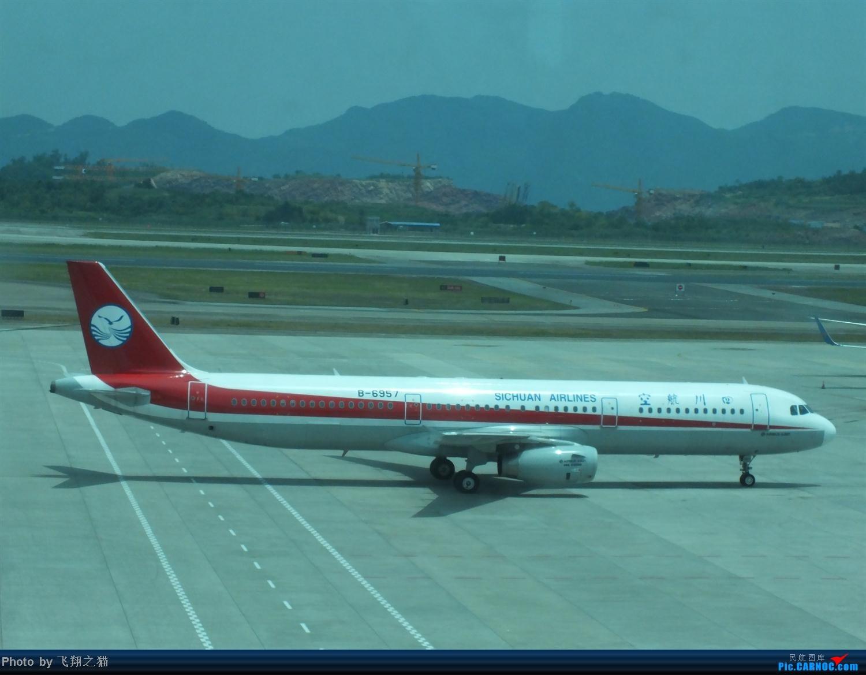 Re:[原创]CKG拍机之烈日篇(太阳当头照,坚持去拍机。汗水流进土,拍机真辛苦。) AIRBUS A321 B-6957 重庆江北国际机场