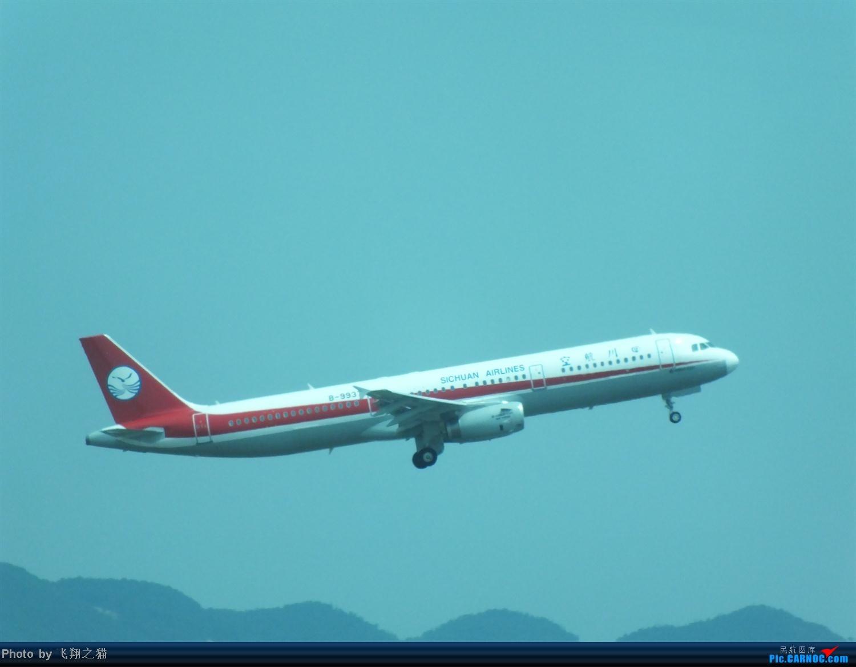 Re:[原创]CKG拍机之烈日篇(太阳当头照,坚持去拍机。汗水流进土,拍机真辛苦。) AIRBUS A321 B-9937 重庆江北国际机场