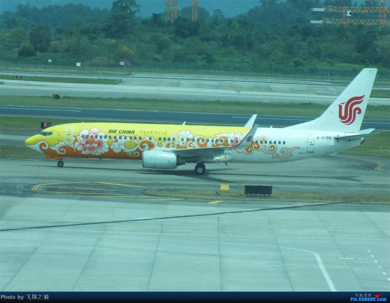 Re:[原创]CKG拍机之烈日篇(太阳当头照,坚持去拍机。汗水流进土,拍机真辛苦。) BOEING 737-800 B-5198 重庆江北国际机场
