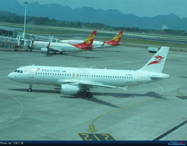 Re:[原创]CKG拍机之烈日篇(太阳当头照,坚持去拍机。汗水流进土,拍机真辛苦。) AIRBUS A320-200 B-9949 重庆江北国际机场