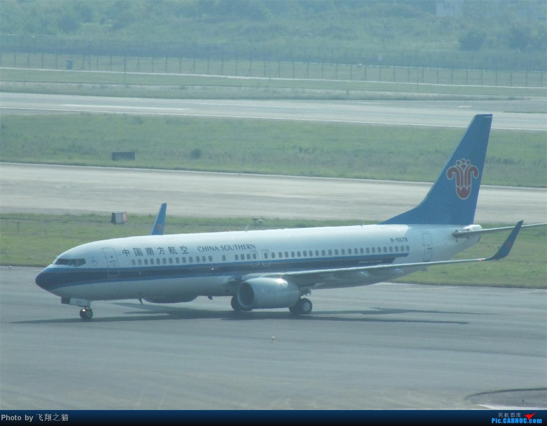 Re:[原创]CKG拍机之烈日篇(太阳当头照,坚持去拍机。汗水流进土,拍机真辛苦。) BOEING 737-800 B-5678 重庆江北国际机场