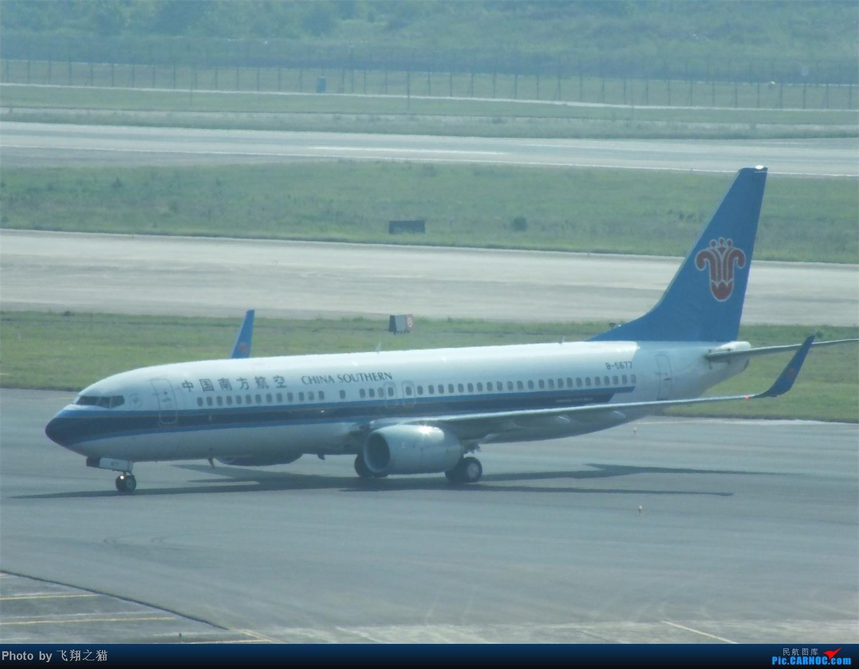 Re:[原创]CKG拍机之烈日篇(太阳当头照,坚持去拍机。汗水流进土,拍机真辛苦。) BOEING 737-800 B-5677 重庆江北国际机场