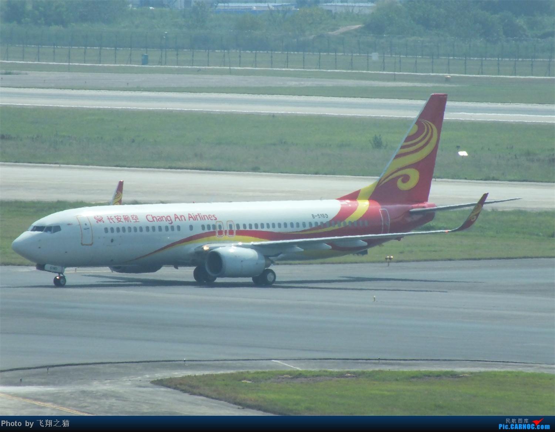 Re:[原创]CKG拍机之烈日篇(太阳当头照,坚持去拍机。汗水流进土,拍机真辛苦。) BOEING 737-800 B-5180 重庆江北国际机场