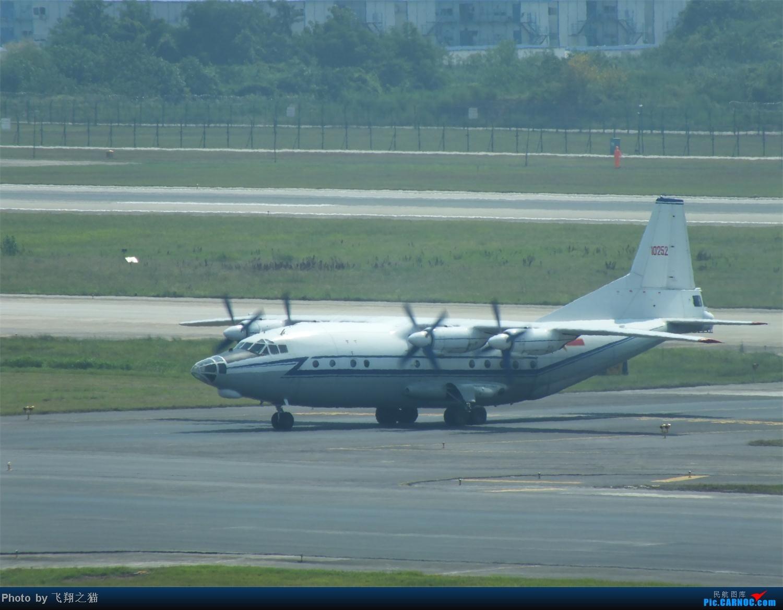 Re:[原创]CKG拍机之烈日篇(太阳当头照,坚持去拍机。汗水流进土,拍机真辛苦。) YUN8 10252 重庆江北国际机场