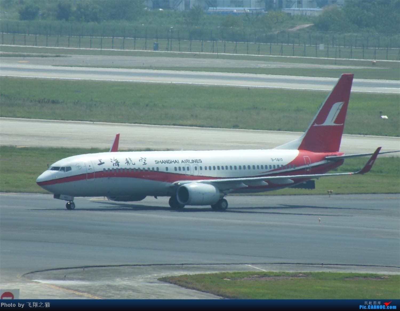 Re:[原创]CKG拍机之烈日篇(太阳当头照,坚持去拍机。汗水流进土,拍机真辛苦。) BOEING 737-800 B-5610 重庆江北国际机场