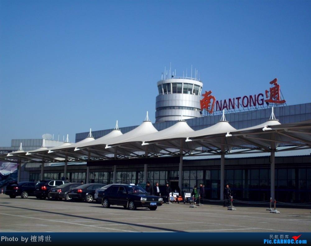 Re:[求]跪求各城市机场航站楼醒目标志LOGO照片,小弟在此谢过了。谢谢谢谢,赠送小飞机o    中国南通兴东机场