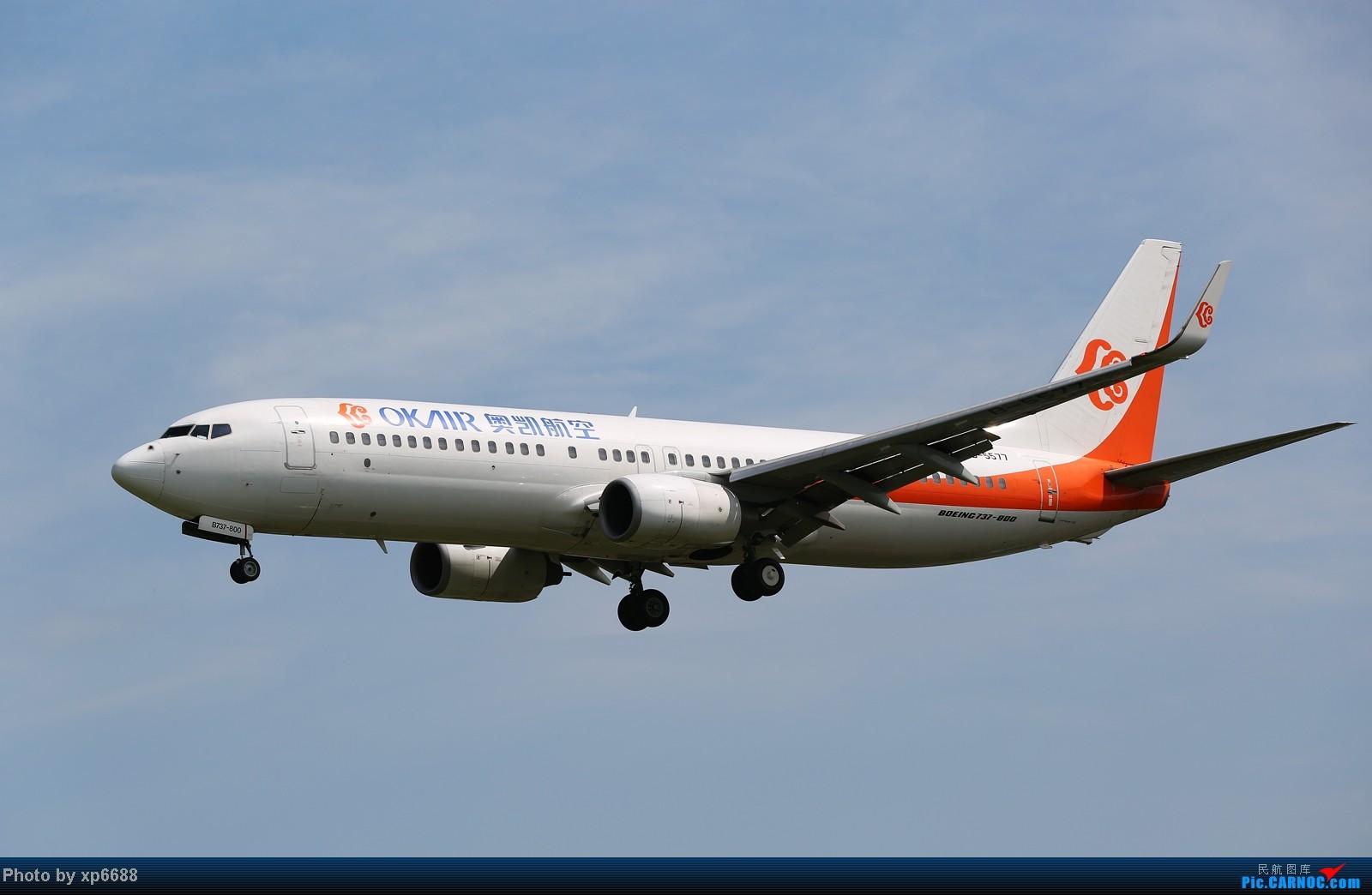 [原创]xp6688,带你看好飞机,看夜景! BOEING 737-800 B-5577 中国杭州萧山机场