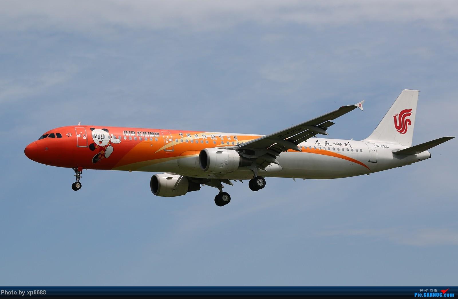 Re:[原创]xp6688,带你看好飞机,看夜景! AIRBUS A321-200 B-6361 中国杭州萧山机场