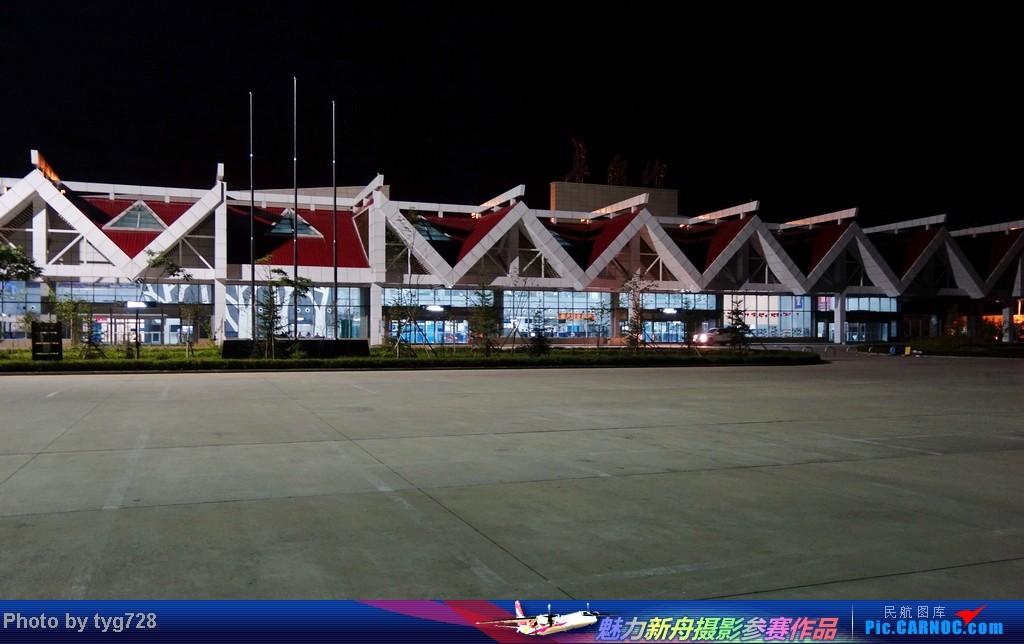 Re:[原创]支线旅游机场之长白山机场    中国长白山机场