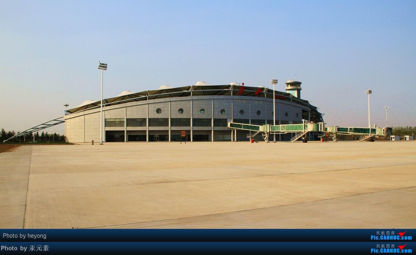 Re:[求]跪求各城市机场航站楼醒目标志LOGO照片,小弟在此谢过了。谢谢谢谢,赠送小飞机o    中国唐山三女河机场