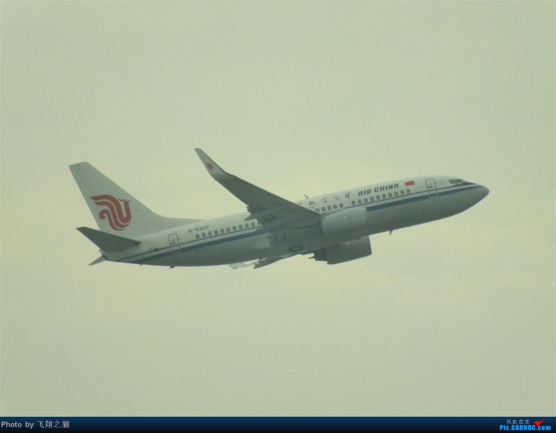 Re:[原创]CKG拍机之盛夏篇(独自在家,闲着没事,拿起相机,又去拍机) BOEING 737-700 B-5201 重庆江北国际机场