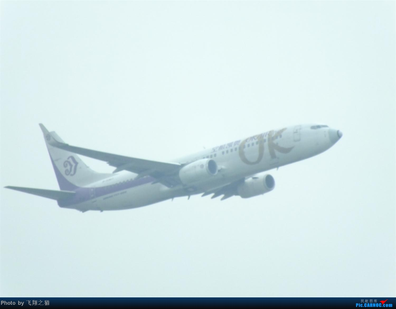 Re:[原创]CKG拍机之盛夏篇(独自在家,闲着没事,拿起相机,又去拍机) BOEING 737-800 B-5367 重庆江北国际机场