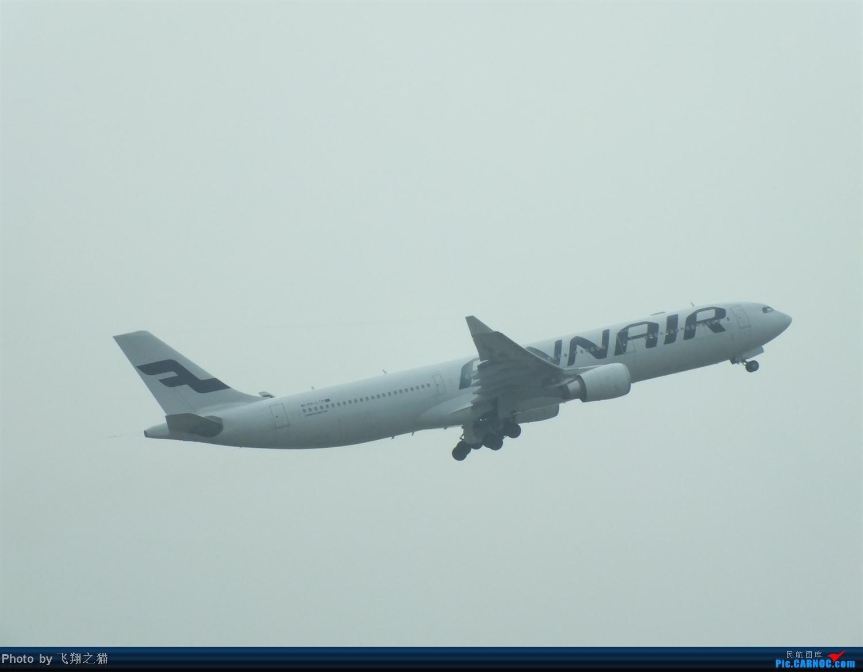 Re:[原创]CKG拍机之盛夏篇(独自在家,闲着没事,拿起相机,又去拍机) AIRBUS A330-300 OH-LTP 重庆江北国际机场