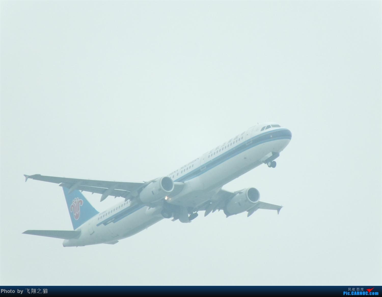 Re:[原创]CKG拍机之盛夏篇(独自在家,闲着没事,拿起相机,又去拍机) AIRBUS A321  重庆江北国际机场