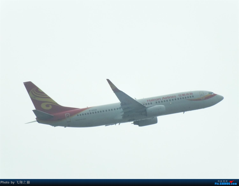 Re:[原创]CKG拍机之盛夏篇(独自在家,闲着没事,拿起相机,又去拍机) BOEING 737-800 B-5520 重庆江北国际机场