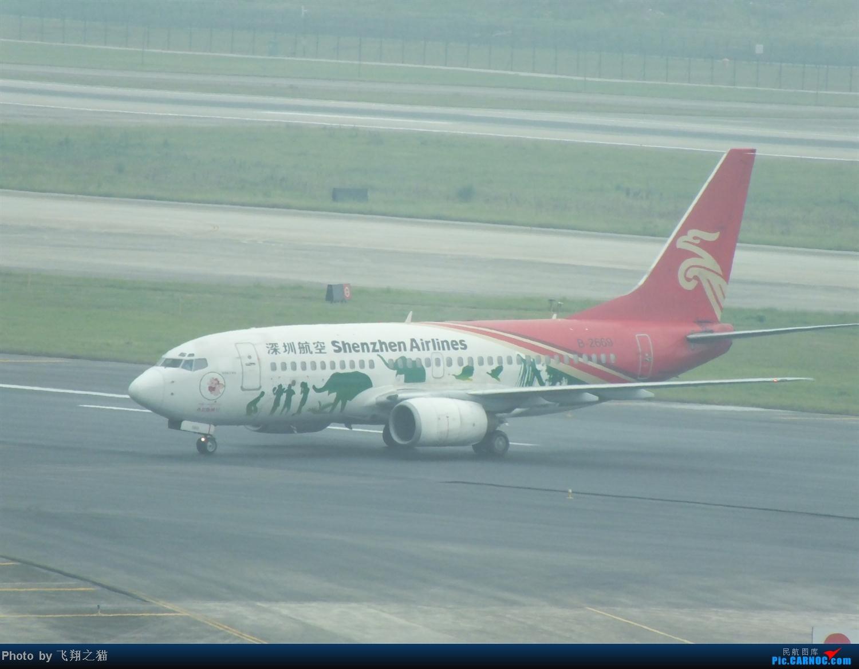 Re:[原创]CKG拍机之盛夏篇(独自在家,闲着没事,拿起相机,又去拍机) BOEING 737-700 B-2669 重庆江北国际机场