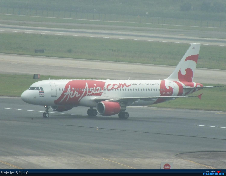 Re:[原创]CKG拍机之盛夏篇(独自在家,闲着没事,拿起相机,又去拍机) AIRBUS A320-200 HS-ABC 重庆江北国际机场