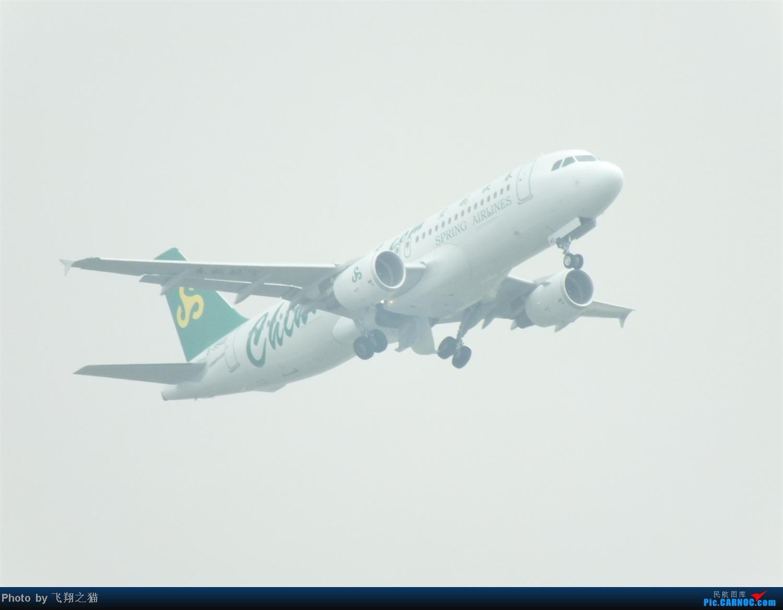 Re:[原创]CKG拍机之盛夏篇(独自在家,闲着没事,拿起相机,又去拍机) AIRBUS A320-200 B-9940 重庆江北国际机场