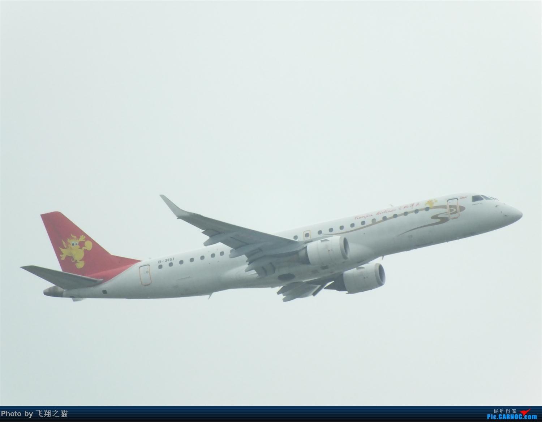 Re:[原创]CKG拍机之盛夏篇(独自在家,闲着没事,拿起相机,又去拍机) EMBRAER E-190 B-3151 重庆江北国际机场