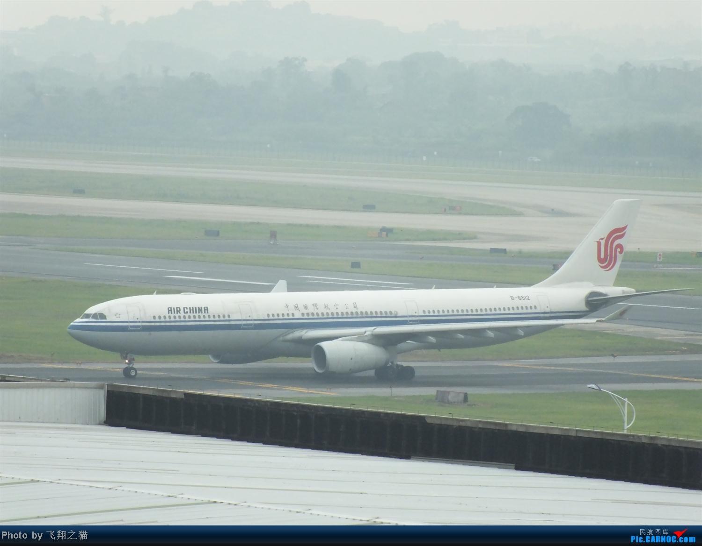 Re:[原创]CKG拍机之盛夏篇(独自在家,闲着没事,拿起相机,又去拍机) AIRBUS A330-300 B-6512 重庆江北国际机场
