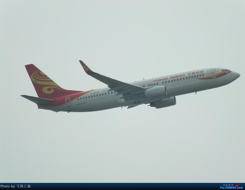 Re:[原创]CKG拍机之盛夏篇(独自在家,闲着没事,拿起相机,又去拍机) BOEING 737-800 B-5733 重庆江北国际机场