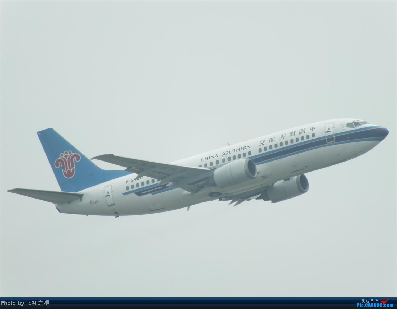 Re:[原创]CKG拍机之盛夏篇(独自在家,闲着没事,拿起相机,又去拍机) BOEING 737-300 B-2920 重庆江北国际机场