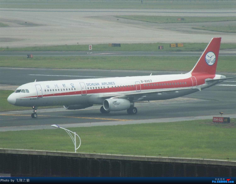 Re:[原创]CKG拍机之盛夏篇(独自在家,闲着没事,拿起相机,又去拍机) AIRBUS A321 B-6957 重庆江北国际机场
