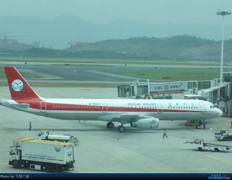 Re:[原创]CKG拍机之盛夏篇(独自在家,闲着没事,拿起相机,又去拍机) AIRBUS A321 B-9937 重庆江北国际机场