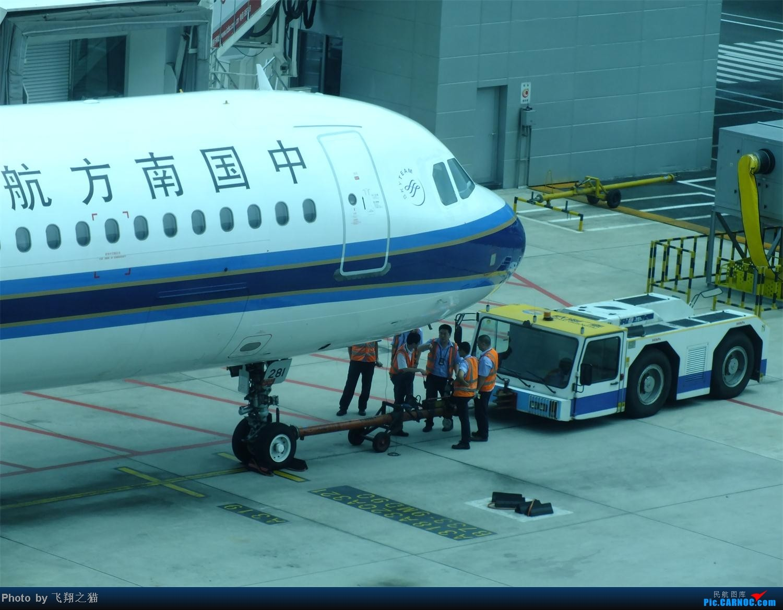 Re:[原创]CKG拍机之盛夏篇(独自在家,闲着没事,拿起相机,又去拍机) AIRBUS A321 B-2281 重庆江北国际机场