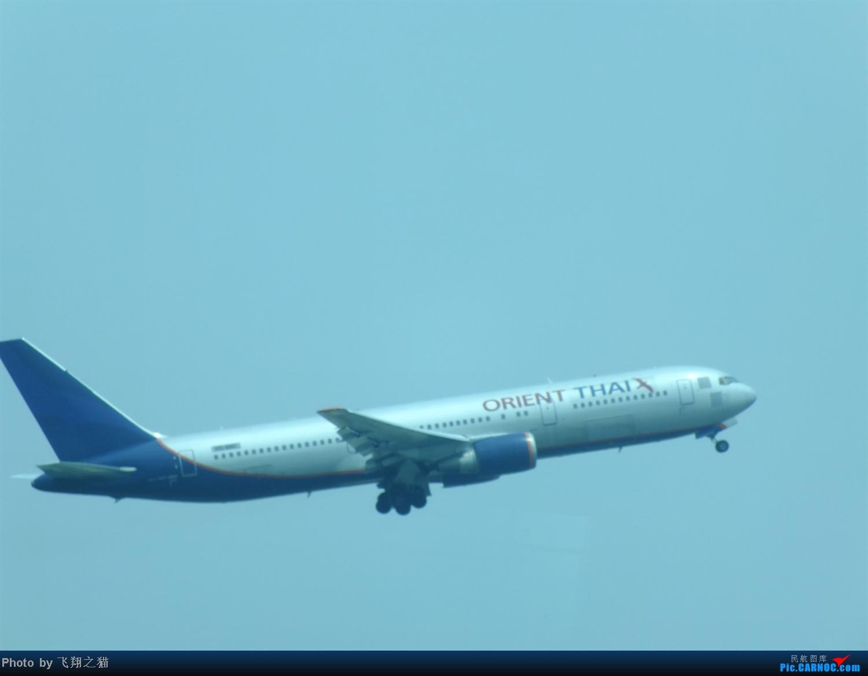 Re:[原创]CKG拍机之盛夏篇(独自在家,闲着没事,拿起相机,又去拍机) BOEING 767-300 HS-BKC 重庆江北国际机场