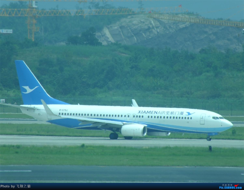 Re:[原创]CKG拍机之盛夏篇(独自在家,闲着没事,拿起相机,又去拍机) BOEING 737-800 B-5752 重庆江北国际机场