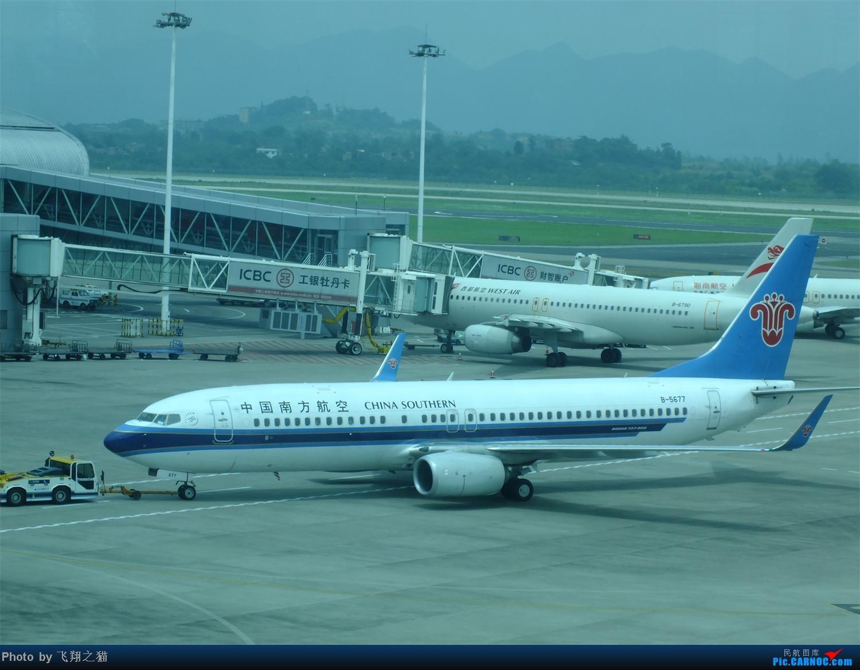 Re:[原创]CKG拍机之盛夏篇(独自在家,闲着没事,拿起相机,又去拍机) BOEING 737-800 B-5677 重庆江北国际机场