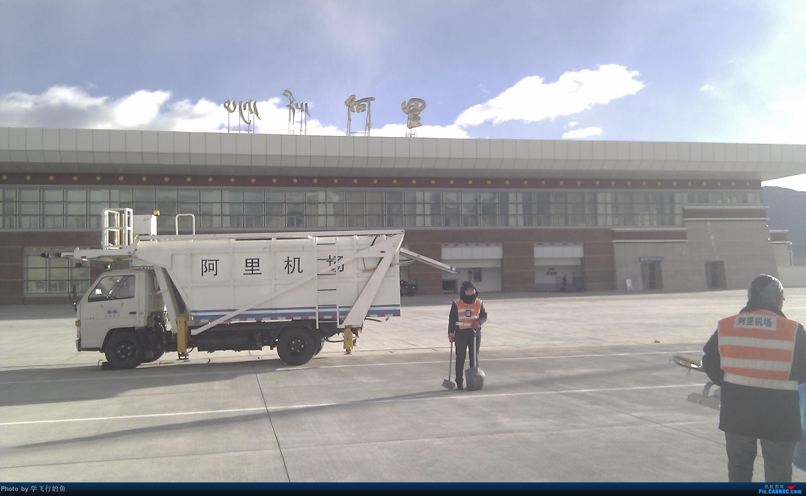 Re:[求]跪求各城市机场航站楼醒目标志LOGO照片,小弟在此谢过了。谢谢谢谢,赠送小飞机o    中国阿里昆莎机场