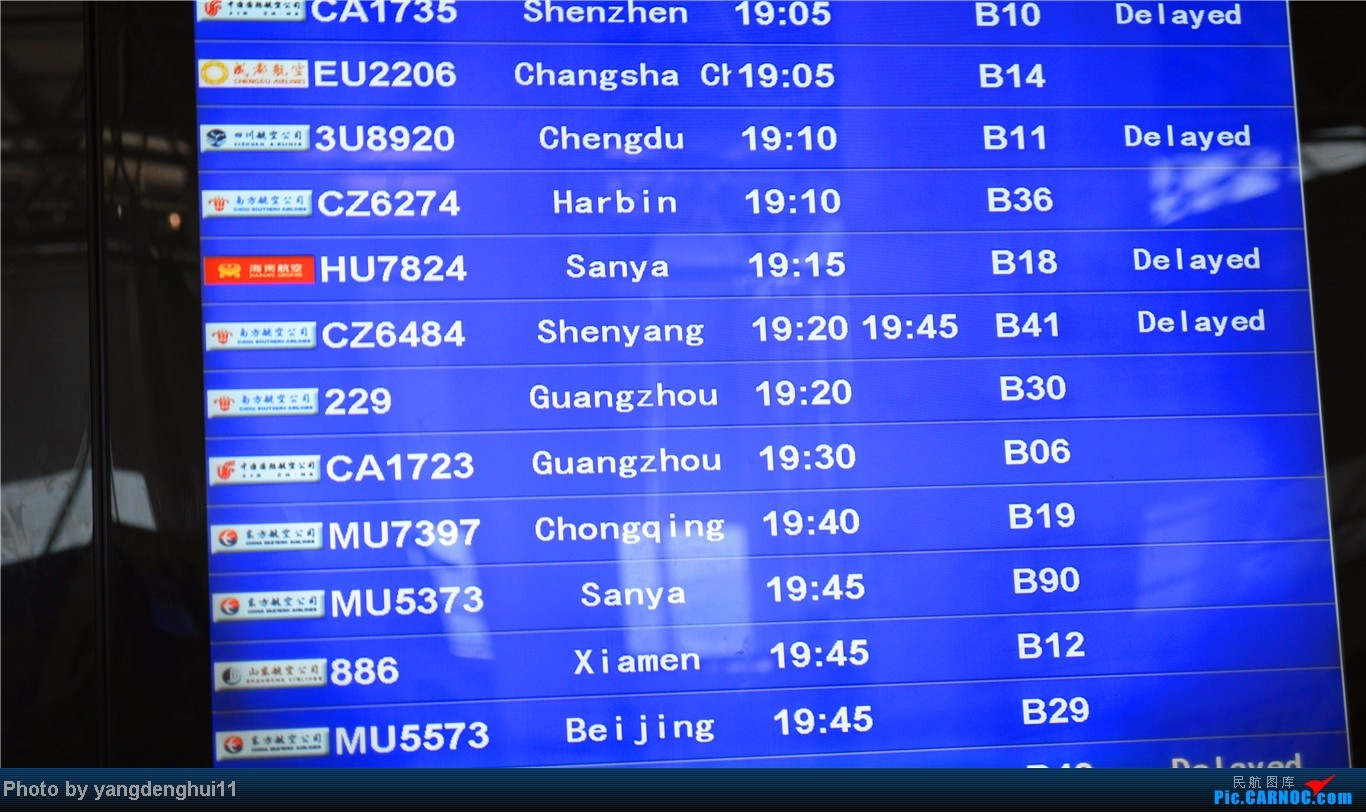 Re:[原创]春运返程帖,因本人今年小升初,so 晚了几个月。。。    中国杭州萧山机场