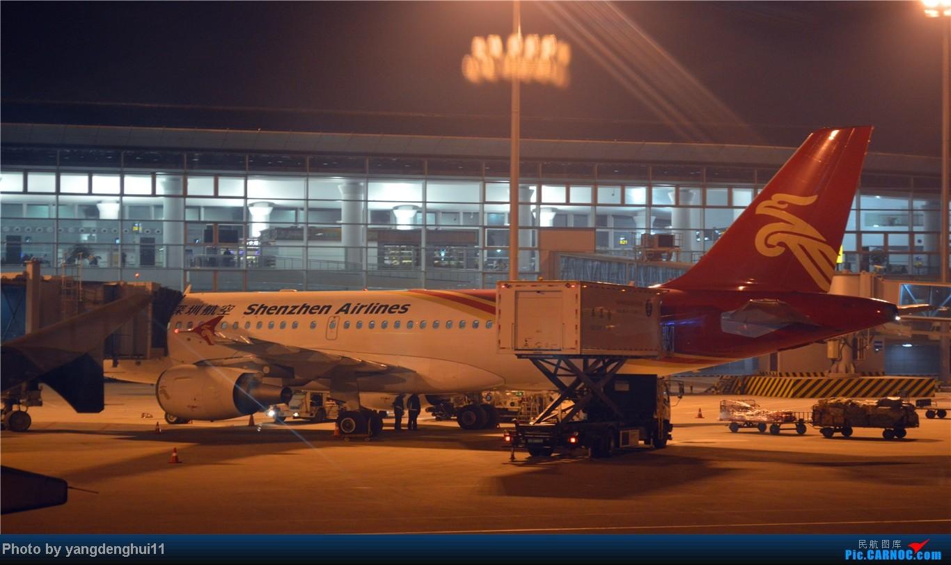 Re:[原创]春运返程帖,因本人今年小升初,so 晚了几个月。。。 AIRBUS A320  中国杭州萧山机场