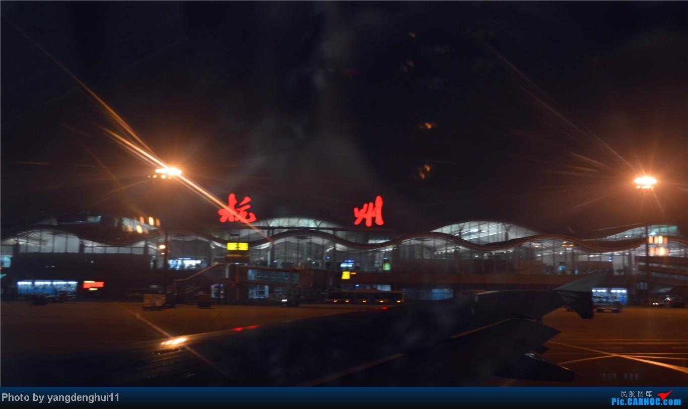 Re:[原创]春运返程帖,因本人今年小升初,so 晚了几个月。。。 AIRBUS A320-200 B-6953 中国杭州萧山机场 中国杭州萧山机场