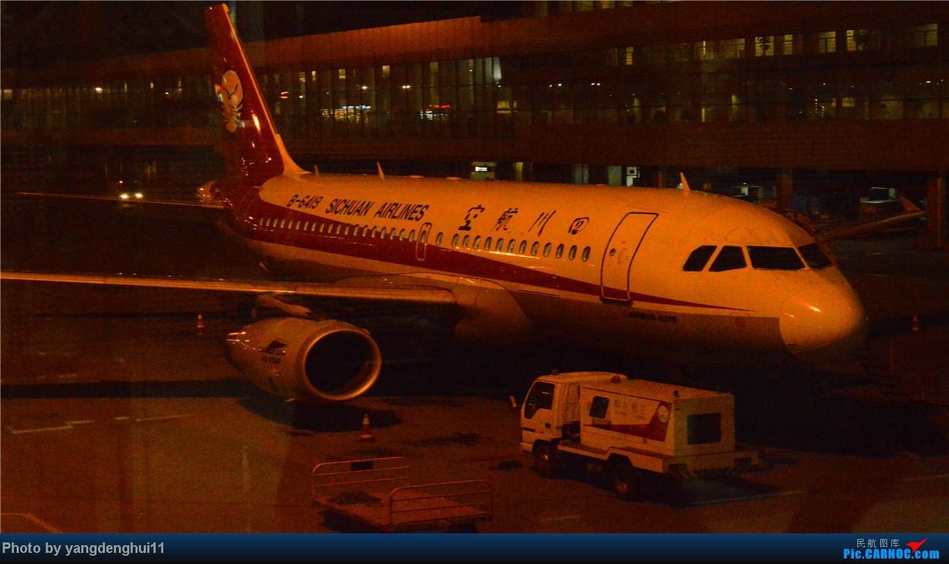 Re:[原创]春运返程帖,因本人今年小升初,so 晚了几个月。。。 AIRBUS A320-200 B-6953 中国成都双流机场