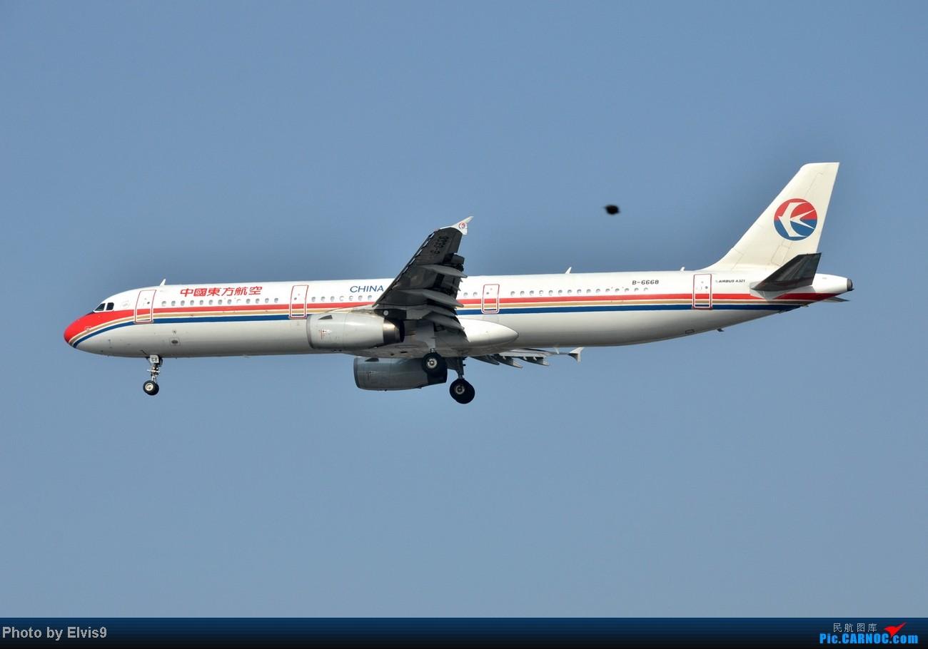 Re:前一阶段拍的一些杂图~~ AIRBUS A321-200 B-6668 中国上海虹桥机场
