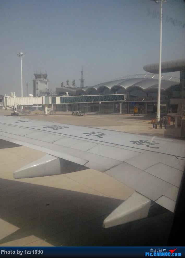 Re:[求]跪求各城市机场航站楼醒目标志LOGO照片,小弟在此谢过了。谢谢谢谢,赠送小飞机o    中国连云港白塔埠机场