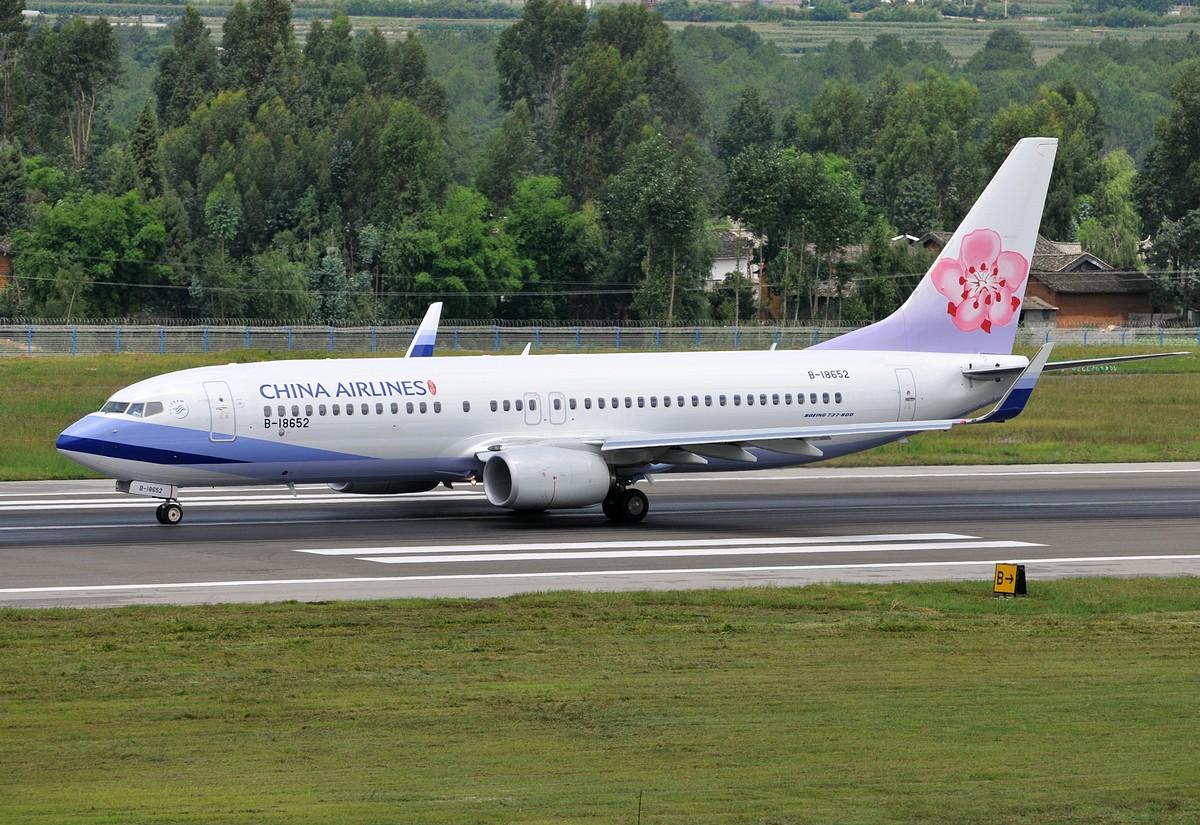 Re:丽江机场一个小时的收获,CI、MU、CZ、FM-------我回来了 BOEING 737-800 B-18652 ljg