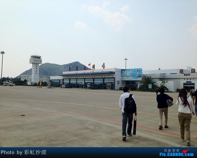 Re:[求]跪求各城市机场航站楼醒目标志LOGO照片,小弟在此谢过了。谢谢谢谢,赠送小飞机o    中国舟山普陀山朱家尖机场