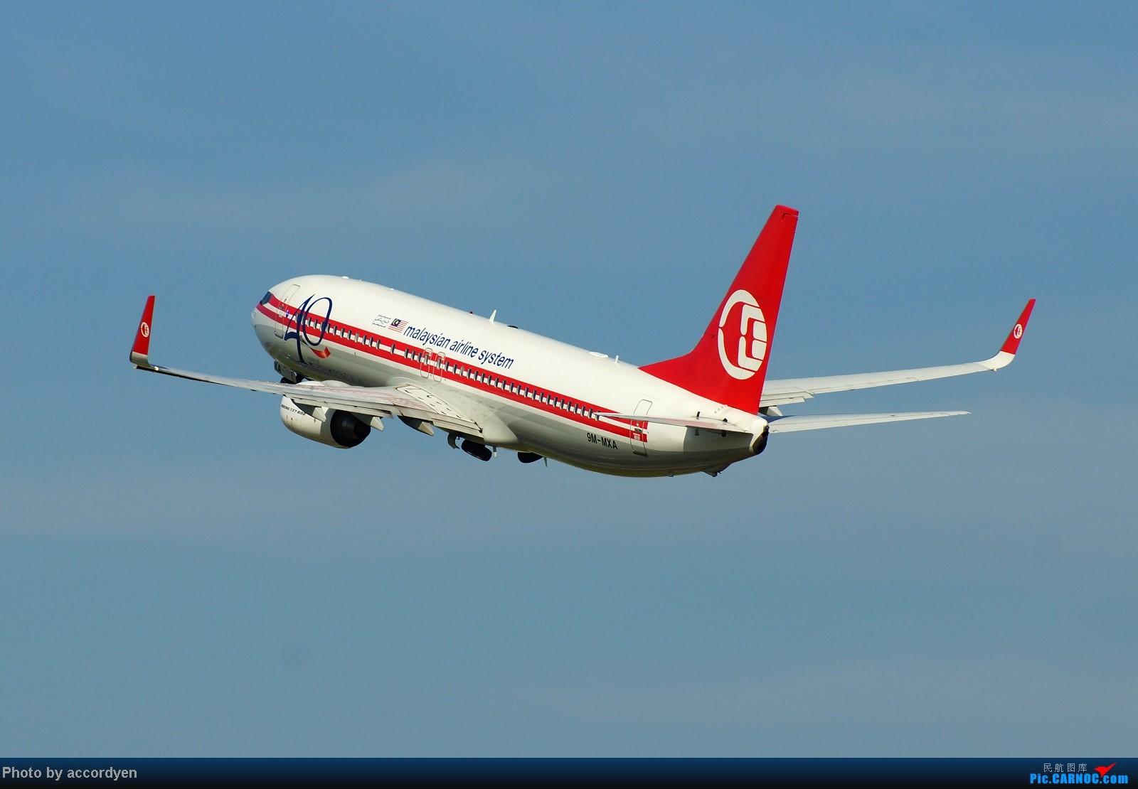 Re:馬航40周年紀念機 BOEING 737-800 9M-MXA TPE