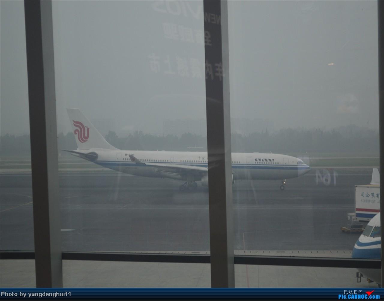 Re:[原创]暑假出游:CTU---PEK---CTU,北京巧遇国航红、蓝凤凰。(上) AIRBUS A330-200 B-6071 中国成都双流机场