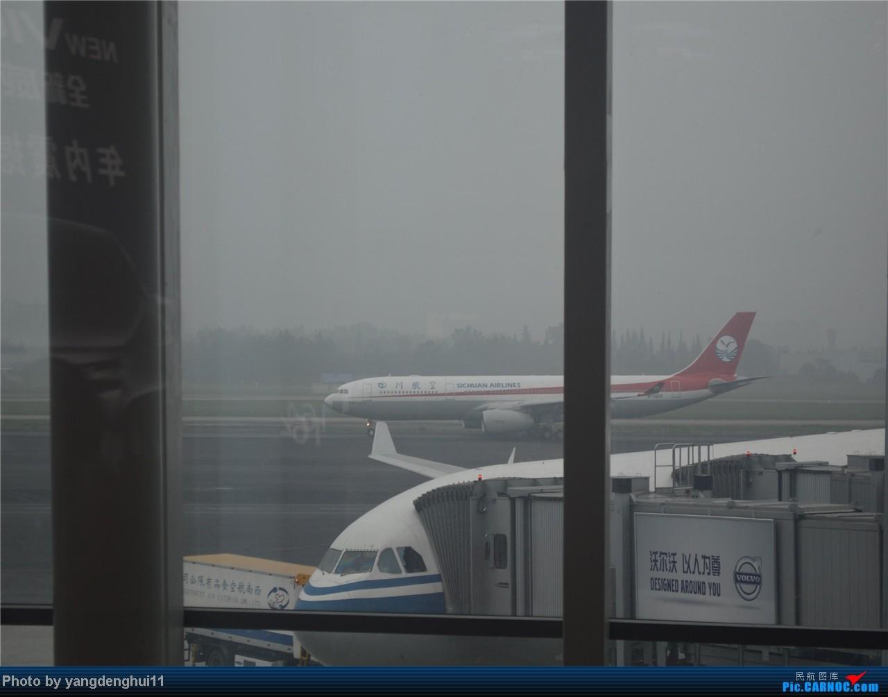 Re:[原创]暑假出游:CTU---PEK---CTU,北京巧遇国航红、蓝凤凰。(上) AIRBUS A330-200 B-5907 中国成都双流机场
