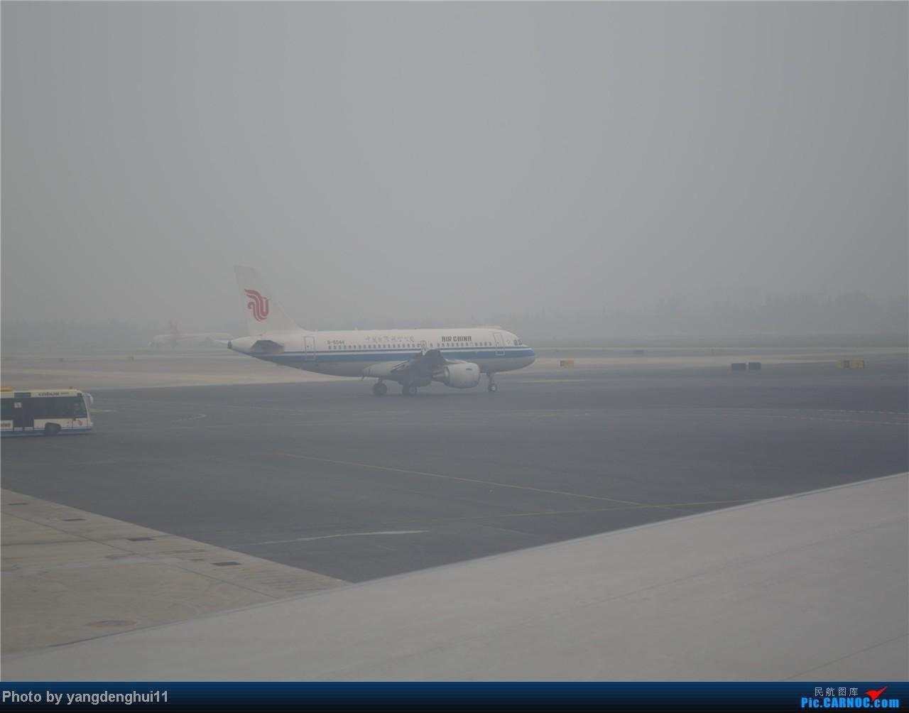 Re:[原创]暑假出游:CTU---PEK---CTU,北京巧遇国航红、蓝凤凰。(上) AIRBUS A319-100 B-6044 中国成都双流机场