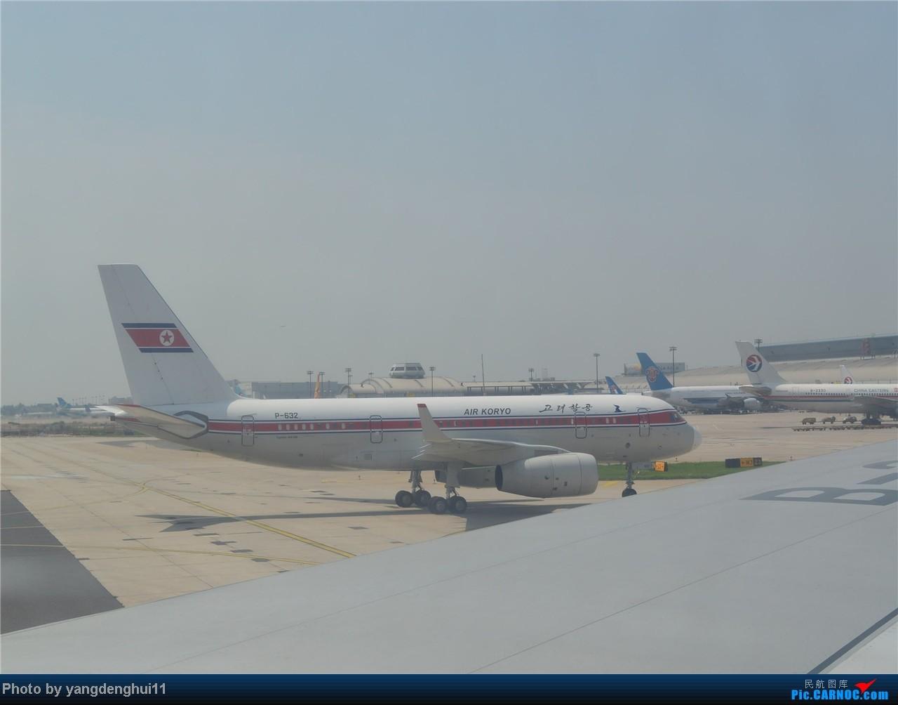Re:[原创]暑假出游:CTU---PEK---CTU,北京巧遇国航红、蓝凤凰。(上) 。 P-632 中国北京首都机场