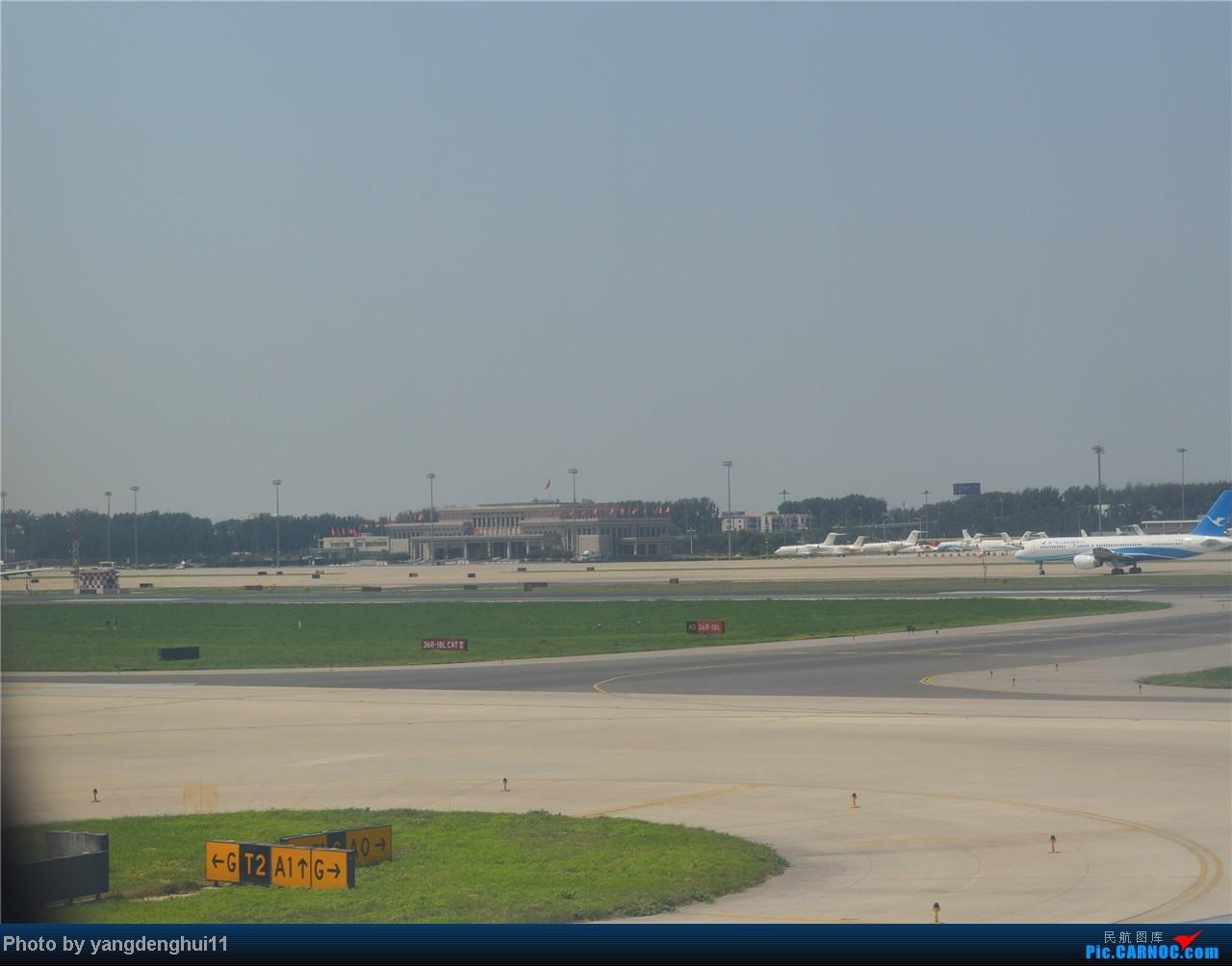 Re:[原创]暑假出游:CTU---PEK---CTU,北京巧遇国航红、蓝凤凰。(上)    中国北京首都机场