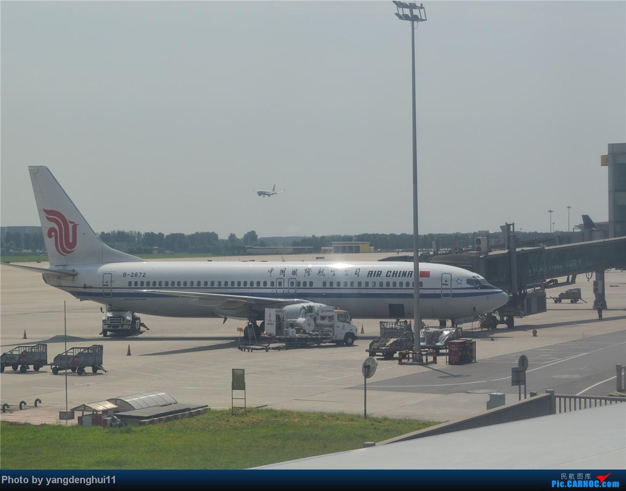 Re:[原创]暑假出游:CTU---PEK---CTU,北京巧遇国航红、蓝凤凰。(上) BOEING 737-800 B-2672 中国北京首都机场