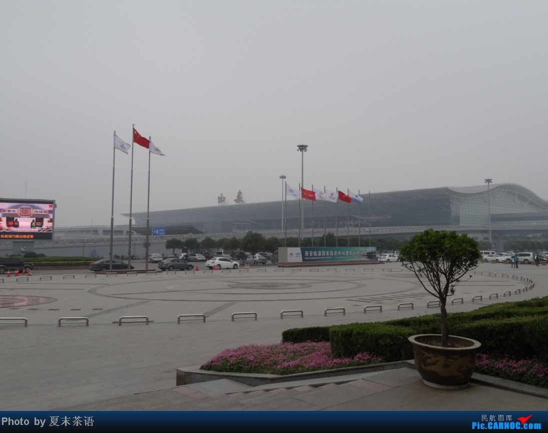 Re:[求]跪求各城市机场航站楼醒目标志LOGO照片,小弟在此谢过了。谢谢谢谢,赠送小飞机o    中国西安咸阳机场