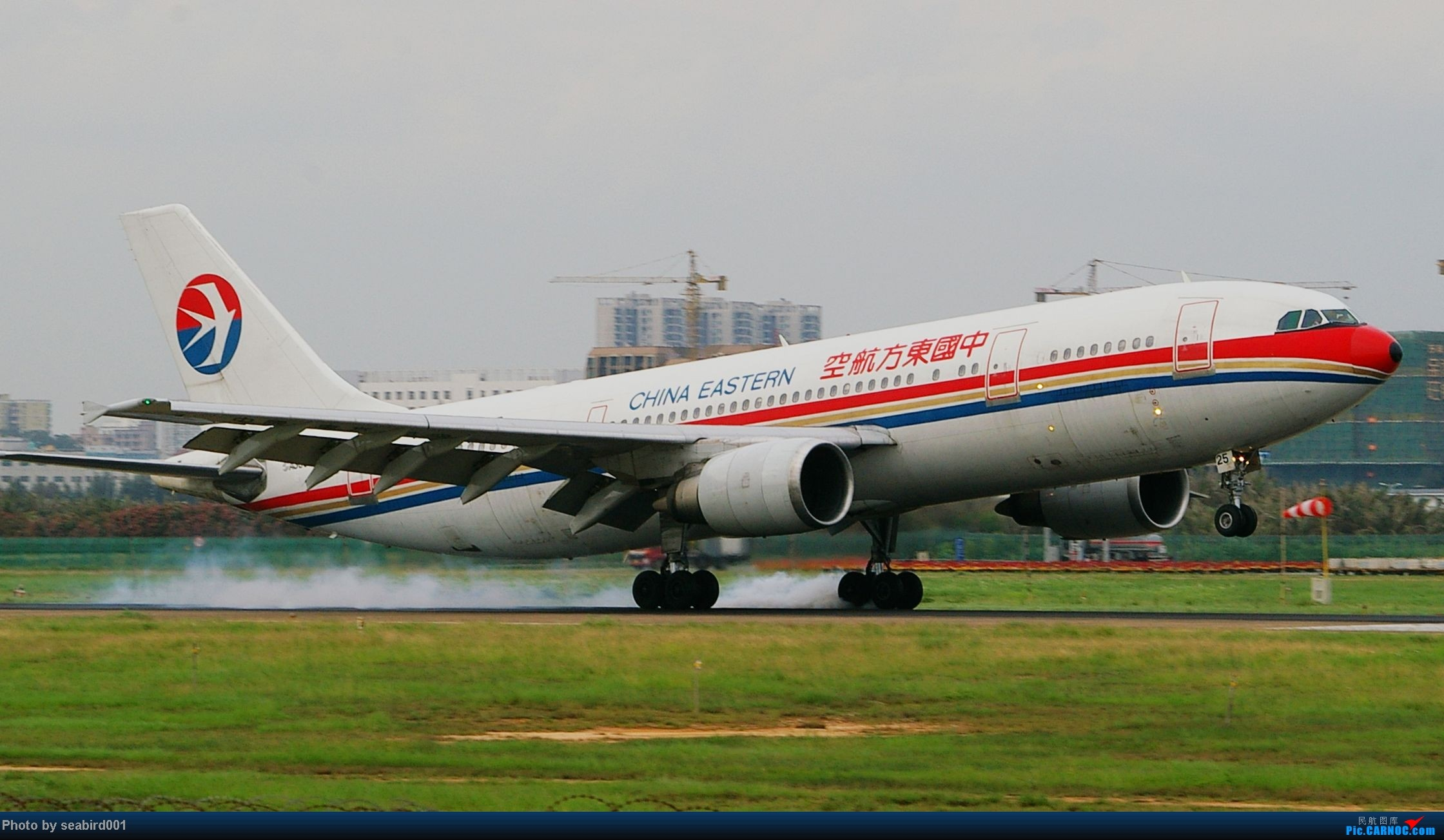 【深圳飞友会】为什么要做一图党,就是混点积分,骗点小飞机。有木有。 AIRBUS A300-B4-600 B-2325 中国深圳宝安机场